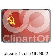 Vector Illustration Of USSR Flag