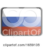Poster, Art Print Of Vector Illustration Of Russia Flag