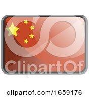 Vector Illustration Of China Flag