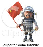 Noble 3d Japanese Samurai Warrior In Traditional Armour Carrying A Chinese Flag by Steve Young