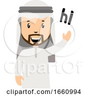 Arab Saying Hi