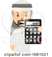 Arab Holding Calculator