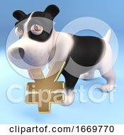 Poster, Art Print Of 3d Cartoon Puppy Dog Holding Chineses Japanese Yen Or Yuan Currency Symbol 3d Illustration