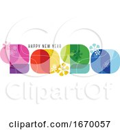 Happy New Year 2020 Greeting Card Colorful Numbers With Abstract Vintage Decoration Isolated On White Background Elegant Vector Illustration In 60s Retro Style For Holiday Calendar Brochure Or Flyer