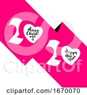 Elegant White Numbers 2020 In Shape Of Heart And Merry Christmas And Happy New Year Greetings On Pink Background Romantic Vector Illustration For Greeting Card Holiday Calendar Book Or Brochure
