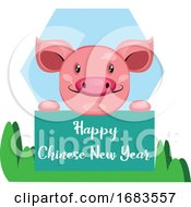 Pig Wishes You Happy Chinese New Year