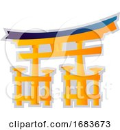 Shinto Religion Symbol