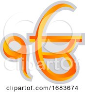 Gold Sikhism Religion Symbol
