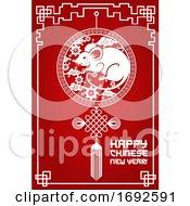 Happy Chinese New Year Design
