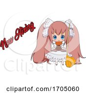 Poster, Art Print Of Now Hiring Text With A Manga Maid Girl Holding A Broom