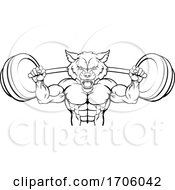 Poster, Art Print Of Wolf Mascot Weight Lifting Barbell Body Builder