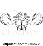 Bear Mascot Weight Lifting Barbell Body Builder