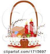 Poster, Art Print Of Easter Basket Ukraine Illustration