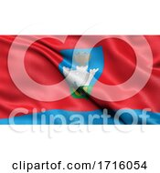Flag Of Oryol Oblast Waving In The Wind