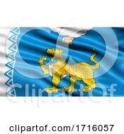 Flag Of Pskov Oblast Waving In The Wind