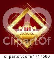 Poster, Art Print Of Eid Al Adha Decorative Background