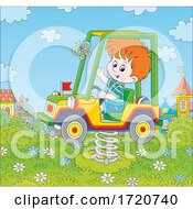 Poster, Art Print Of Boy Playing Outside