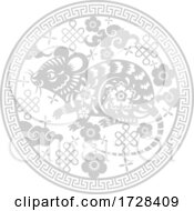 Chinese Horoscope Zodiac Rat by Vector Tradition SM