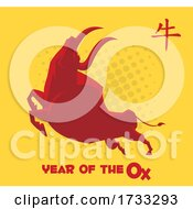 Graceful Year Of The Ox Design On Yellow