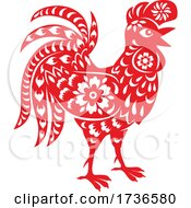 Poster, Art Print Of Chinese Zodiac Rooster