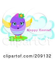 Winged Purple Happy Easter Egg