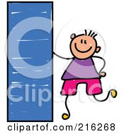 Royalty Free RF Clipart Illustration Of A Childs Sketch Of A Boy By A Rectangle