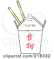 Royalty Free RF Clipart Illustration Of A Chinese Take Out Carton With Red Symbols And Text