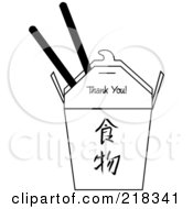 Royalty Free RF Clipart Illustration Of A Black And White Chinese Take Out Carton With Symbols And Text
