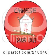 Royalty Free RF Clipart Illustration Of A Chinese Take Out Carton With Chopsticks And Text On A Red Oval