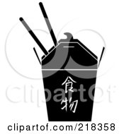Royalty Free RF Clipart Illustration Of A Black And White Chinese Take Out Carton With Symbols