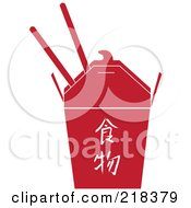 Royalty Free RF Clipart Illustration Of A Red Chinese Take Out Carton With Symbols And Text