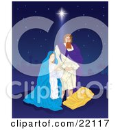 Clipart Illustration Of The Birth Of Jesus With Joseph And Virgin Mary Standing Above The Baby On A Starry Night Sky