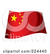 Royalty Free RF Clipart Illustration Of A Waving China Flag by michaeltravers