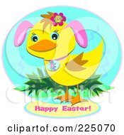 Yellow Duckling With Bunny Ears And Happy Easter Text Over A Blue Circle
