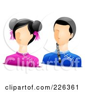 Royalty Free RF Clipart Illustration Of A Digital Collage Of Chinese Male And Female Avatars
