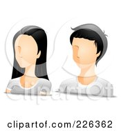 Royalty Free RF Clipart Illustration Of A Digital Collage Of Male And Female Asian Avatars by BNP Design Studio