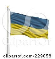 Royalty Free RF Clipart Illustration Of The Flag Of Ukraine Waving On A Pole