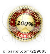 3d Gold And Red Satisfaction Guarantee Seal