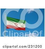Royalty Free RF Clipart Illustration Of The Flag Of Iran Waving On A Pole Against A Blue Sky