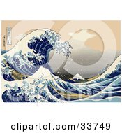 Clipart Illustration Of A Rushing Tsunami Wave Near Mt Fuji Original Titled The Great Wave Off Kanagawa By Katsushika Hokusai by JVPD