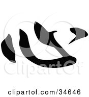 Clipart Illustration Of A Black Chinese Symbol Meaning Heart