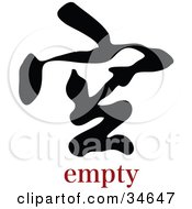 Clipart Illustration Of A Black Empty Chinese Symbol With Text
