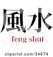 Clipart Illustration Of A Black Feng Shui Chinese Symbol With Text by OnFocusMedia