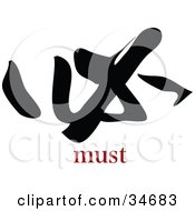 Clipart Illustration Of A Black Must Chinese Symbol With Text