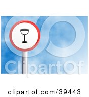 Clipart Illustration Of A Red And White Circular Wine Glass Sign Against A Blue Sky With Clouds