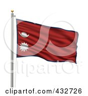 Royalty Free RF Clipart Illustration Of A 3d Flag Of Nepal Waving On A Pole