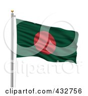Royalty Free RF Clipart Illustration Of The Flag Of Bangladesh Waving On A Pole