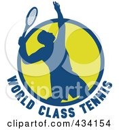 Royalty Free RF Clipart Illustration Of A World Class Tennis Player Icon by patrimonio
