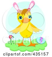 Easter Duck With Eggs Over A Blue Oval