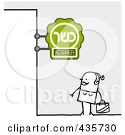Royalty Free RF Clipart Illustration Of A Stick Woman Standing Under A Kosher Sign by NL shop